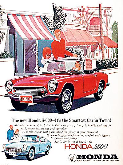 Die Cherryjahre Zeitmaschine 1969 Honda S600