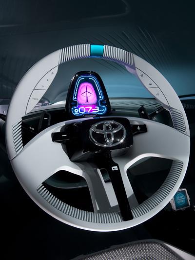 Toyota Prius C City Stadt Exterieur Konzept