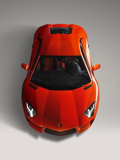Lamborghini Aventador stat vorne oben