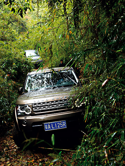 China Reise Landrover Discovery Offroad