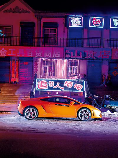 Lamborghini Gallardo Winter Academy Driften drift driftschule Mongolei