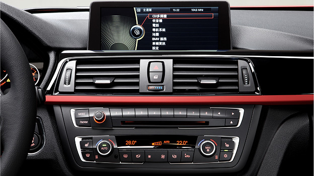 MP3 im Auto hoeren iDrive Bluetooth USB