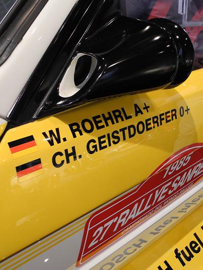 Audi quattro S1 replica Walter Röhrl Rallye Pikes Peak