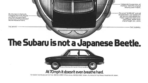 1971 - Subaru Star Sedan