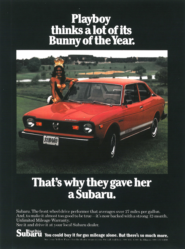 1974 subaru coup. Black Bedroom Furniture Sets. Home Design Ideas