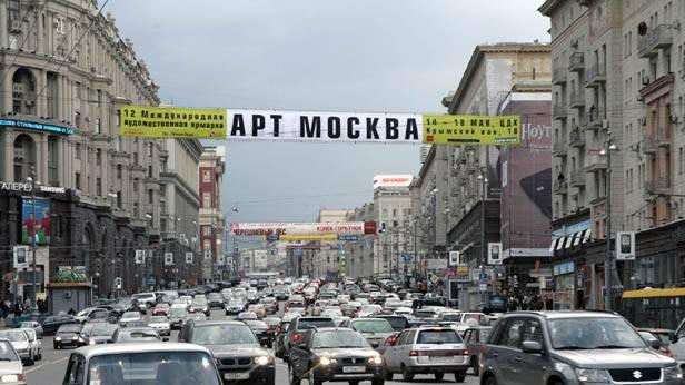 Reger Autoverkehr in Moskau