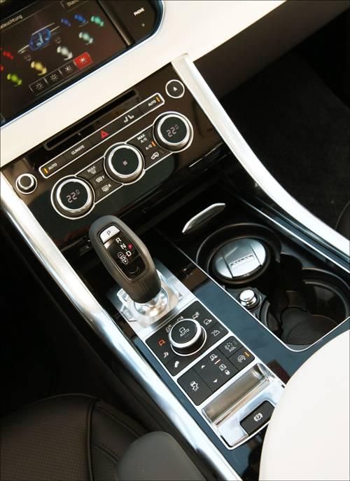 Range Rover Sport 3,0 SDV6 HSE schalthebel mittelkonsole