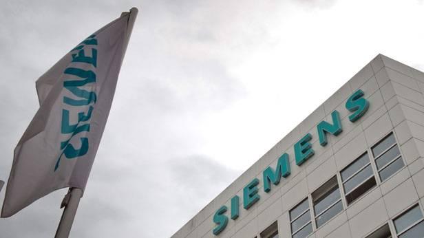 Ein Gebäude von Siemens in München