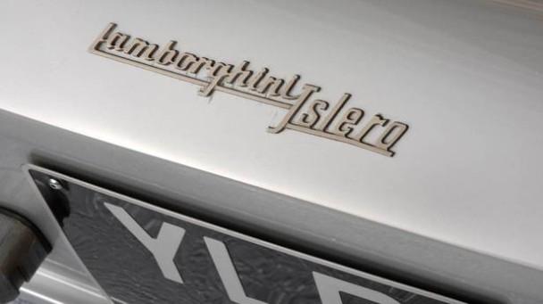 _Lamborghini-Islero-silber-schriftzug