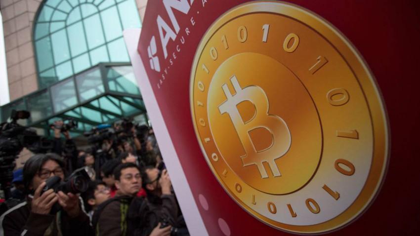 Das Bitcoin Logo