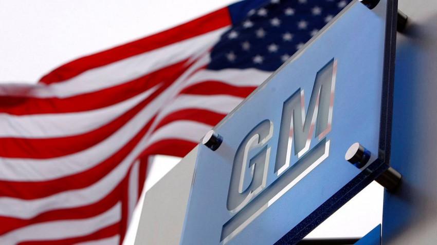 gm logo amerikanische flagge