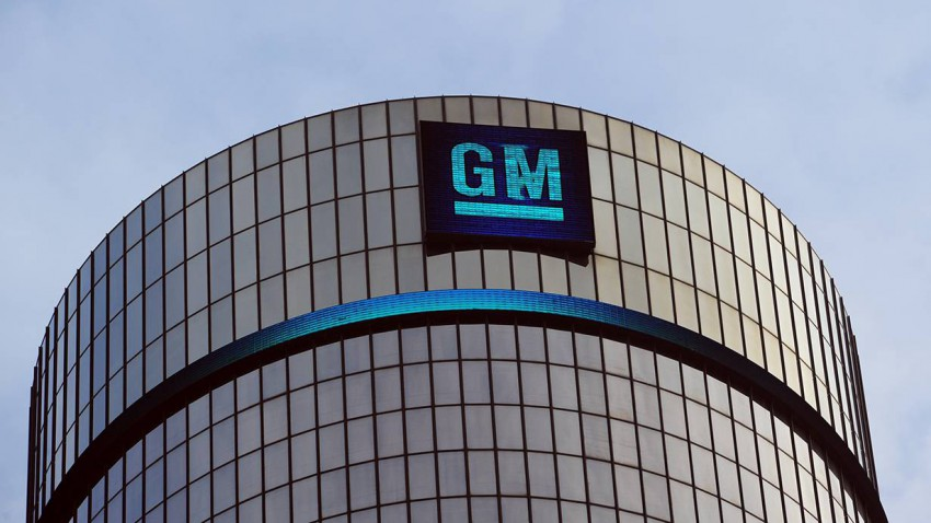 gm headquarter