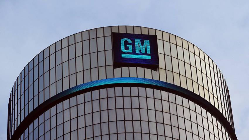 gm headquarter