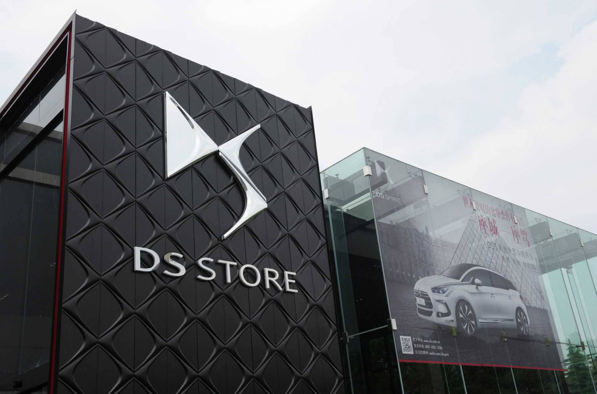 DS-Store in China