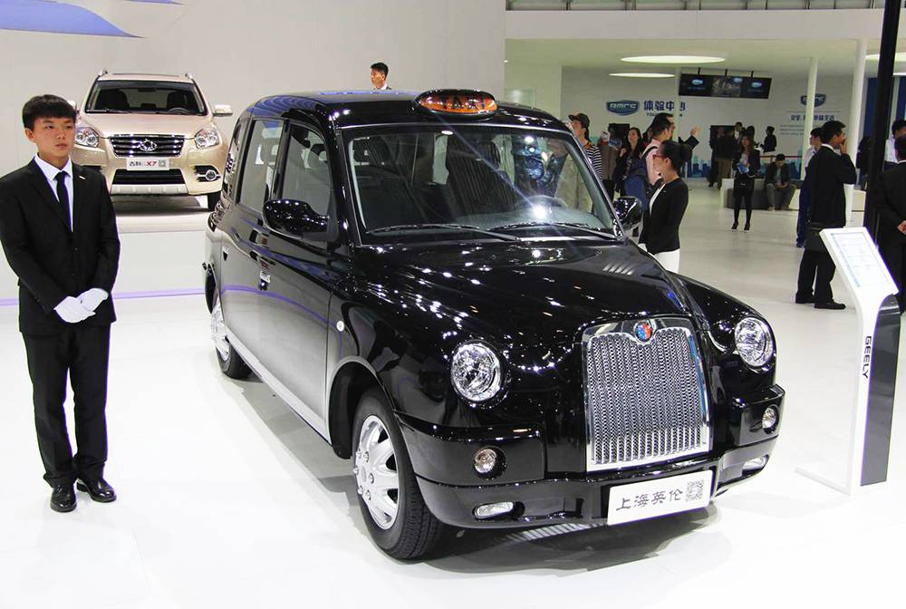 Geely London Taxi