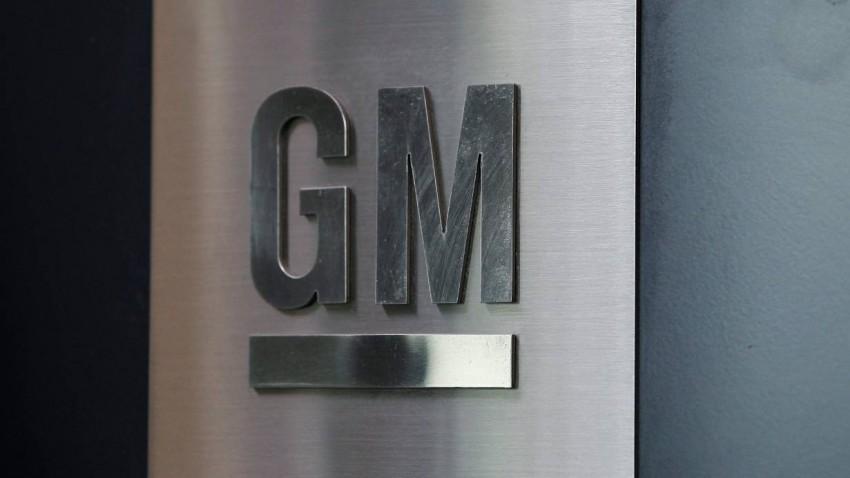 GM beantragt auch in New York Schutz vor Klagen