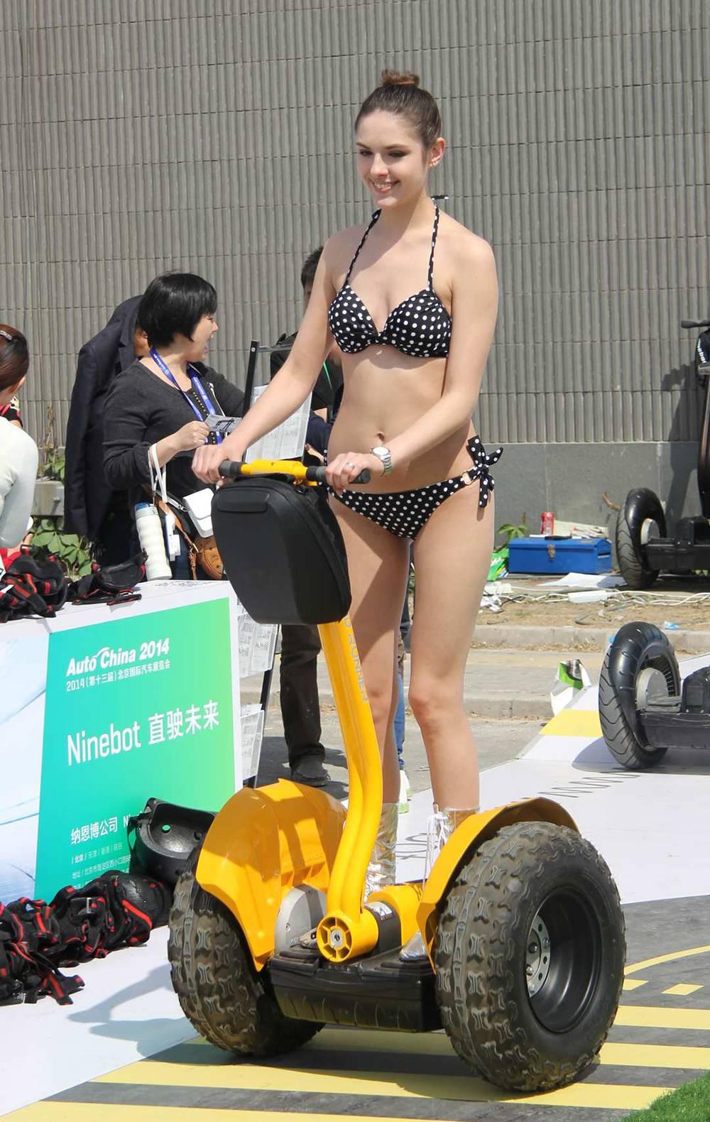 Peking Auto Show 2014 207