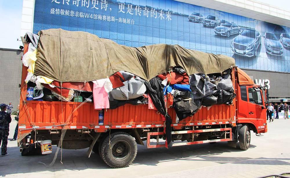 Peking Auto Show 2014