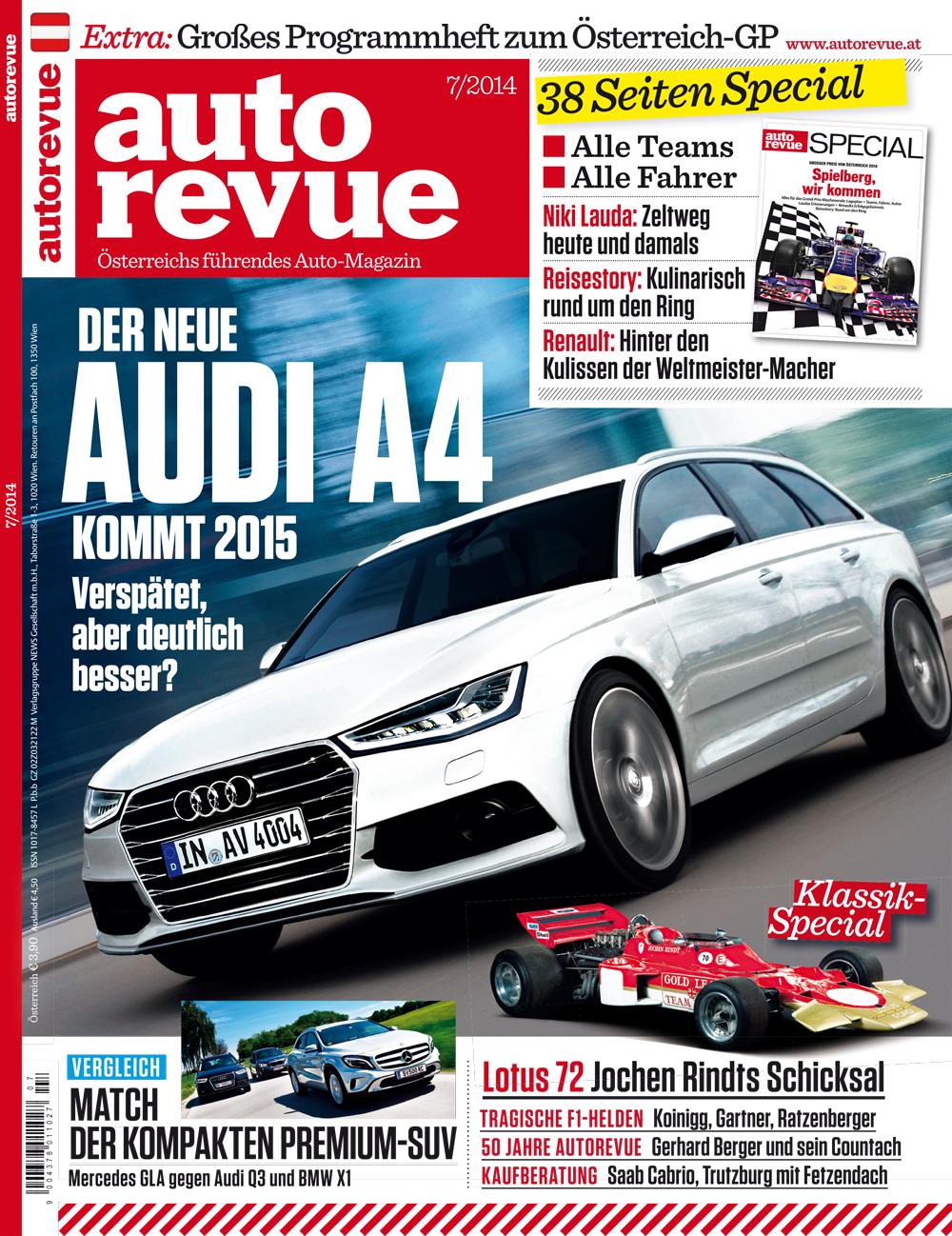 aure2014-07_cover