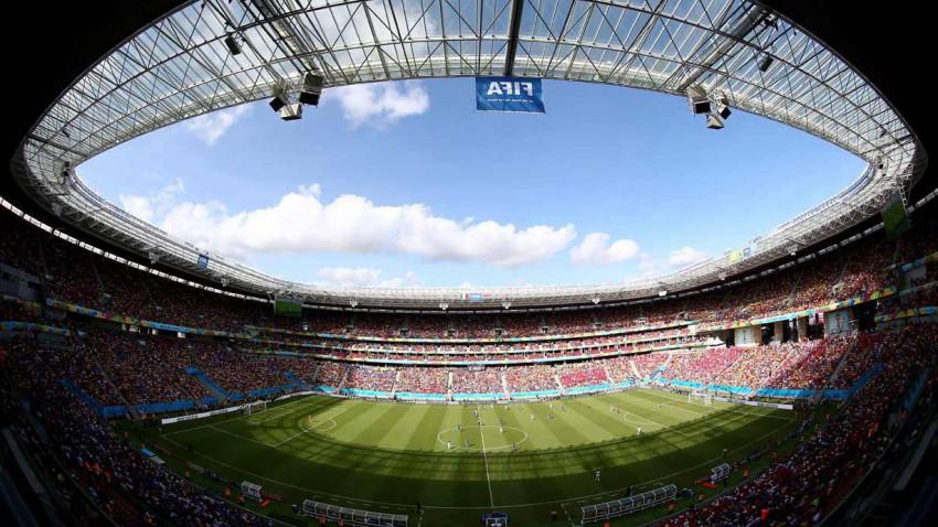 WM Brasilien Recife