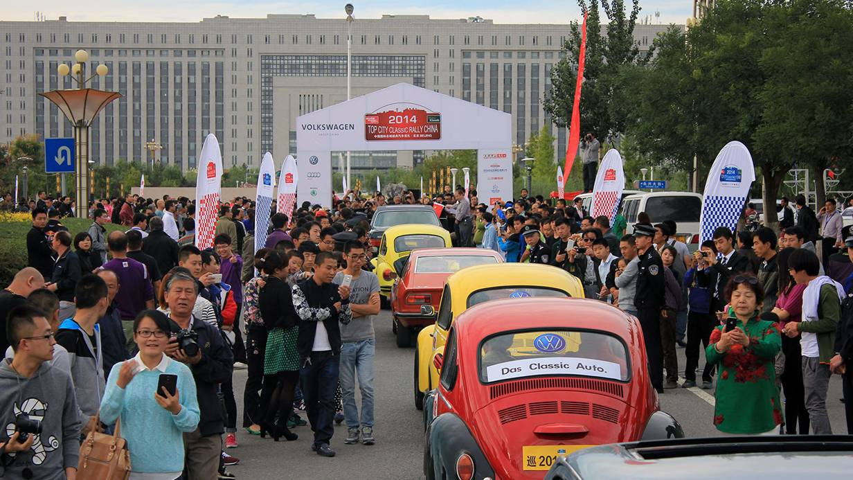 _Top-City-Classic-Rally-China-2014-(24)