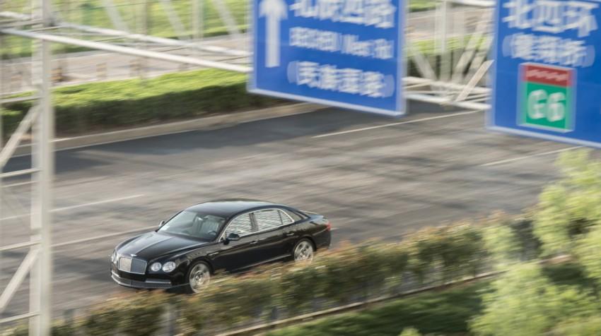 Auf-den-Straßen-von-China-(6)