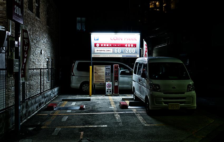 Flickr-Shinichi-Higashi