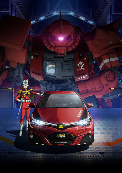 char aznable auris