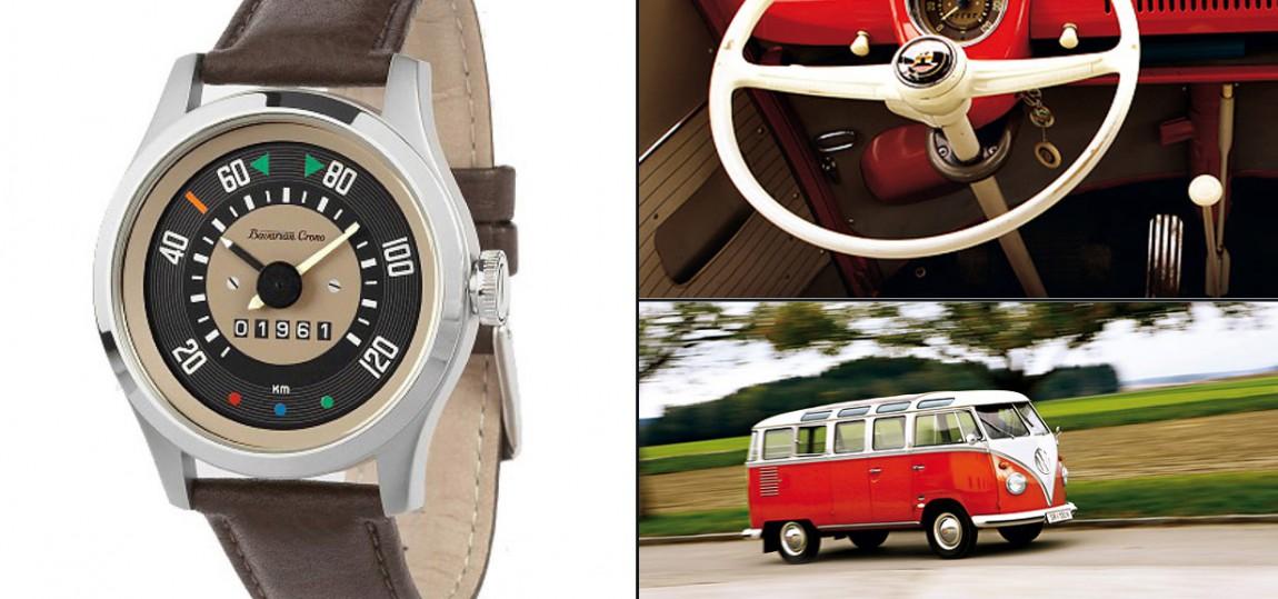 3 VW-Klassiker als Tacho-Uhr