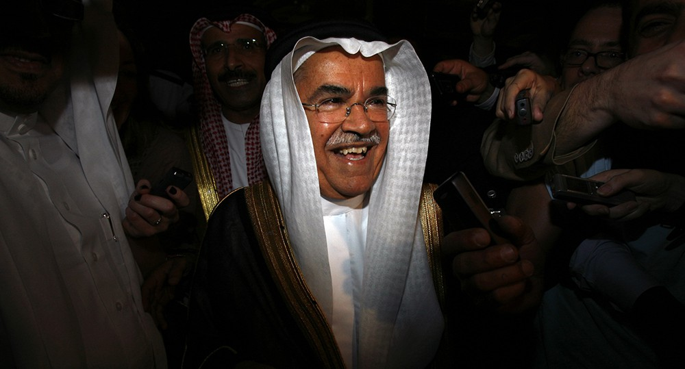 Ali Al-Naimi