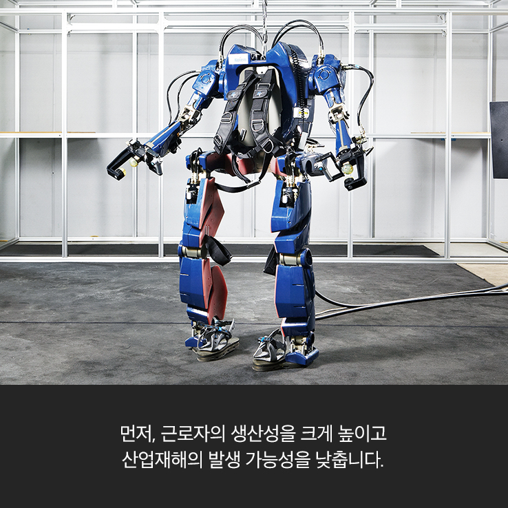 20160509-Hyundai-Wearable-Robot-06