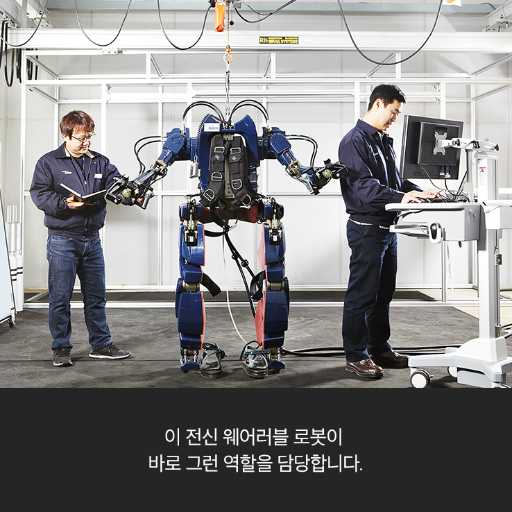 20160509-Hyundai-Wearable-Robot-08