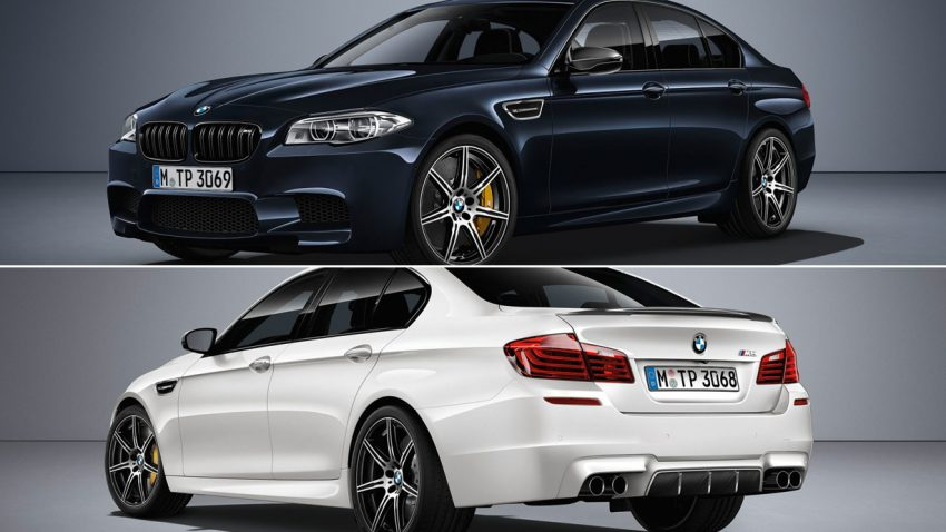 BMW-M5-Competition-Edition