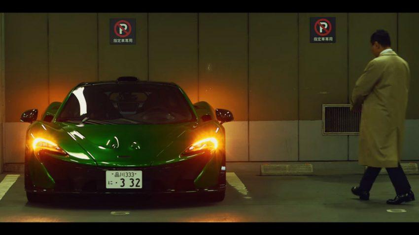 Für diesen Japaner ist der McLaren P1 das perfekte Alltagsauto