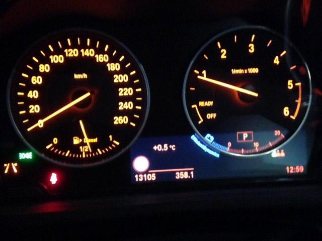 BMW X1 25d M-Sportpaket - Sportautomatik