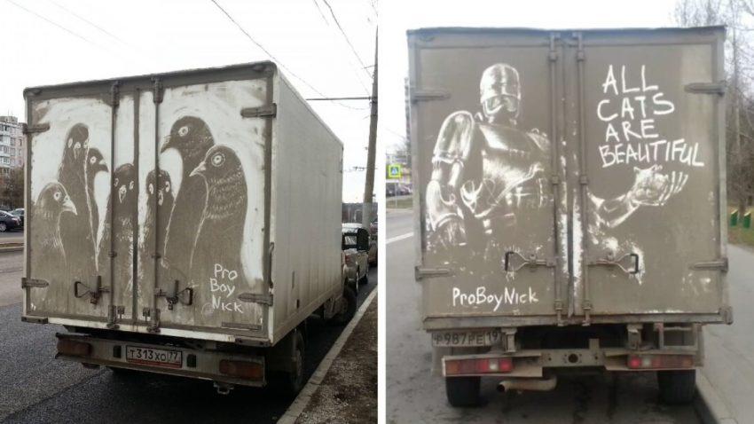 Wie man dreckige Lkw in Kunst verwandelt