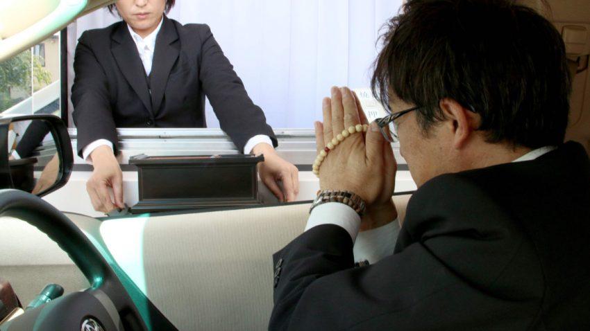 Trauern im Vorbeifahren: Japanische Firma bietet Drive-in für Bestattungen an