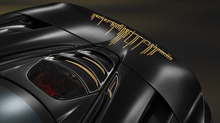 McLaren 720S Dubai gold on Black MSO