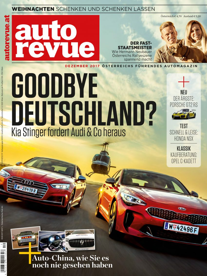 Autorevue Magazin: Ausgabe 12/2017