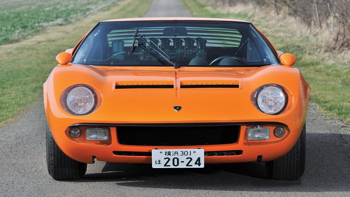 Lamborghini Miura Svj Sundhaft Teuer Bis Nichts Wert