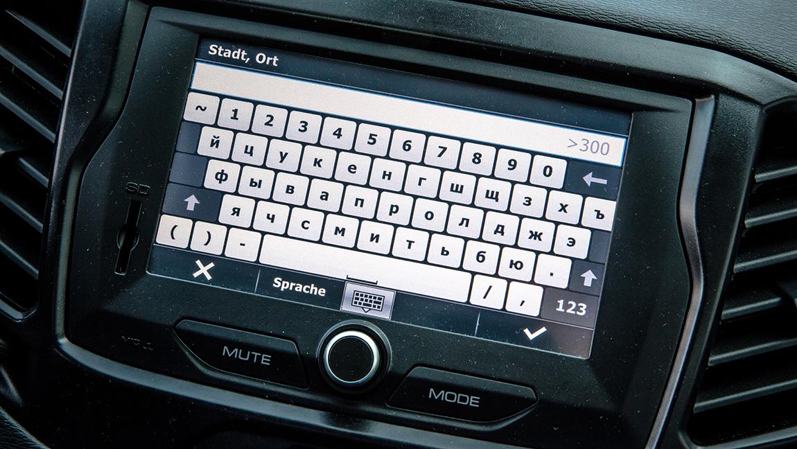 Lada Vesta 1,6 16V Luxus