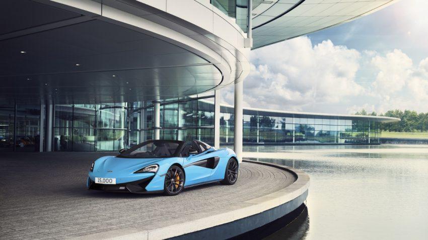McLaren feiert 15.000 produzierte Fahrzeuge